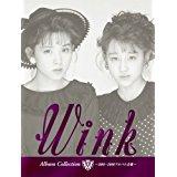 80年代アイドル、昭和歌謡のCDを売るなら大阪日本橋のK2レコードにおまかせください。大事なコレクションの整理、処分何でもご相談ください。