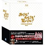 アイドル関連のCD、DVD、ブルーレイBOXは高額買取。大阪日本橋で80年代アイドルグッズを高く売るならK2レコードがおすすめ!