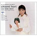 堀ちえみ CD-BOX ~ぼくらのベスト2 82-84