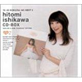 78-83 ぼくらのベスト 石川ひとみCD-BOX2