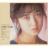 斉藤由貴CD-BOX1〜85〜88 ぼくらのベスト〜