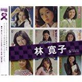 CD、DVD、ブルーレイ高価買取。大阪日本橋で80年代アイドルグッズを高く売るならK2レコードがおすすめ!