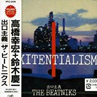 THE BEATNIKS ザ・ビートニクス