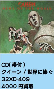 松川敏也 RAN バーニング 買取価格 60000円 CT32-5163
