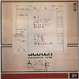 加川良 日本の70年代 フォークやロック レンタル CD 名盤 おすすめ