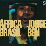 ジョルジベン アフリカブラジル ブラジル 名盤 おすすめ