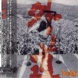 外道 日本の70年代 フォークやロック レンタル CD 名盤 おすすめ