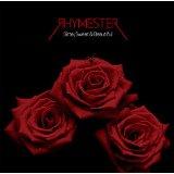 ライムスター  日本のヒップホップ レンタル CD 名盤 おすすめ