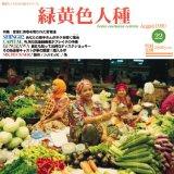 シンゴ2  日本のヒップホップ レンタル CD 名盤 おすすめ