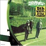 スチャダラパー  日本のヒップホップ レンタル CD 名盤 おすすめ